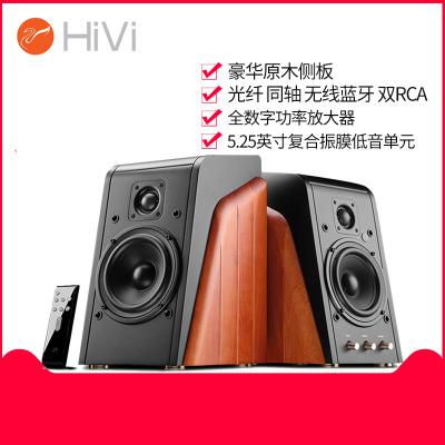 Hivi/惠威 M200MKIII+无线高保真HIFI发烧多媒体电脑电竞音响音箱