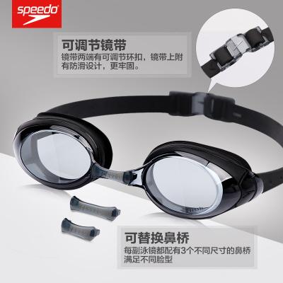 Speedo速比濤泳鏡 男女高清防霧游泳泳鏡 進口大框專業游泳裝備