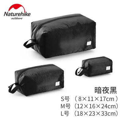 NH挪客三合一旅行收纳袋整理袋衣服打包袋小号内衣行李收纳包套装 暗夜黑