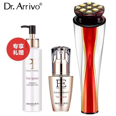 Dr.arrivo the zeus宙斯新款2代美容儀器家用 日本進口臉部提拉祛皺緊致補水美白導入儀