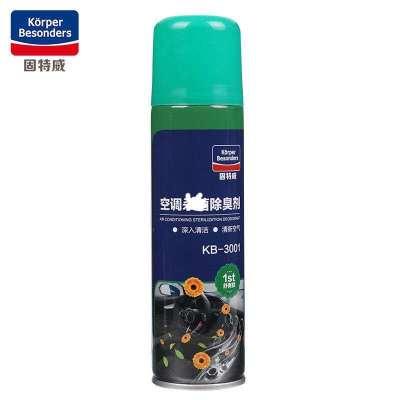 固特威汽车空调清洗剂免拆车内管道清洁车用蒸发器出风口抗菌除臭