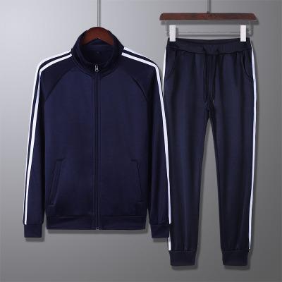 三條杠男士開衫運動套裝長袖長褲運動服衛衣外套跑步衣服春秋款