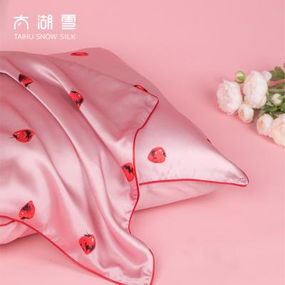 太湖雪桑蠶絲真絲成人美容枕套 時尚印花枕套單條 2019新款