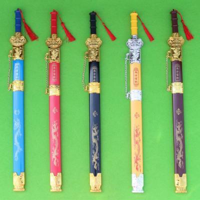 木劍木刀尚方寶劍兒童玩具竹劍木頭劍木頭刀表演木劍兵器兒童男孩