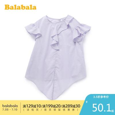 巴拉巴拉女童短袖襯衫夏裝2020新款童裝兒童襯衣中大童洋氣百搭女