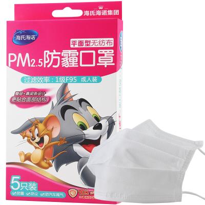 海氏海诺 平面型无纺布 PM2.5防霾口罩 成人装 5只装 一次性口罩