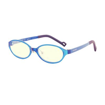 派麗蒙 兒童防藍光眼鏡 防輻射眼鏡電腦手機護目鏡 防紫外線眼鏡日夜超輕男童女童7717C1F