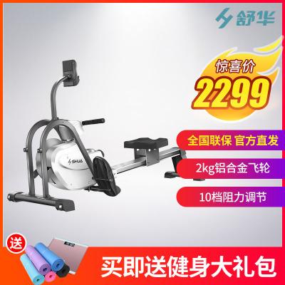 舒華家用磁控折疊劃船器靜音健身器材瘦身健腹紙牌屋劃船機R3100 SH-R3100