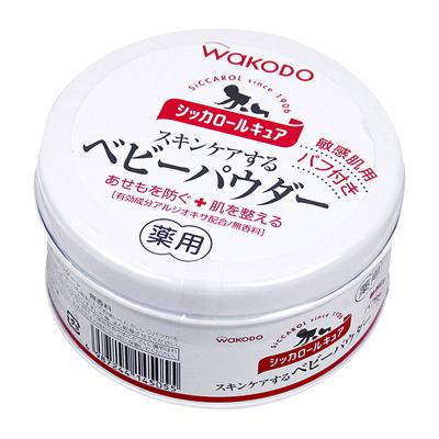 Wakodo 和光堂嬰幼兒敏肌爽身粉新生兒痱子粉 140g