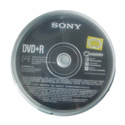 SONY索尼刻錄盤 DVD空白光盤 刻錄碟片 DVD+R 10片裝 16X 一次性刻錄盤 4.7G/張 散裝