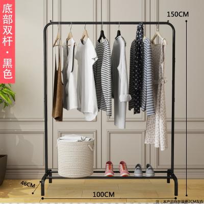 晾衣架落地臥室內涼衣服架子簡易掛衣桿家用陽臺折疊單桿式曬衣架 黑色100長 大