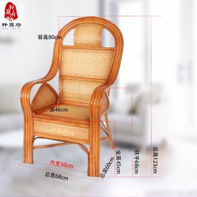尋木匠辦公藤椅座椅太師椅老板椅老人休閑高靠背藤編椅子單人真騰椅家用