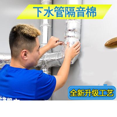 隔音棉下水道隔音棉衛生間廁所110下水管隔音棉吸音消音靜音王下水管道隔音棉