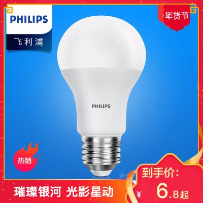 飞利浦照明(PHILIPS) led灯泡 节能灯球泡超亮家用光源客厅照明光源标准E27大螺口E14小螺口灯饰电灯泡