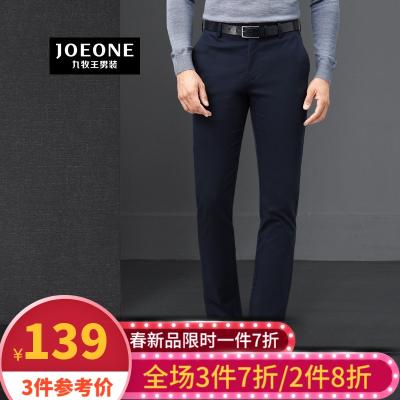 九牧王男裤休闲裤男士2019冬季新款商务休闲中青年直筒标准长裤子男