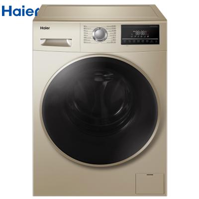 【99新】Haier/海爾EG9014HB939GU1變頻滾筒洗衣機9KG洗烘一體蒸汽除螨祛味空氣洗高溫筒自潔消毒洗智能