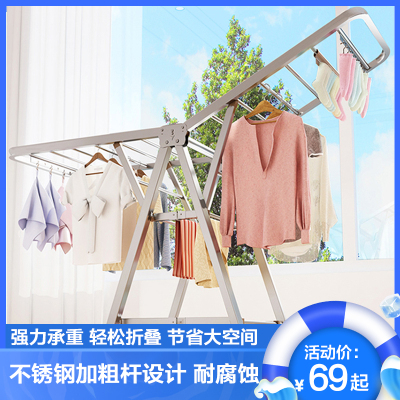 不銹鋼新款晾衣架落地折疊臥室內陽臺涼衣架家用晾曬衣桿架曬被子神器