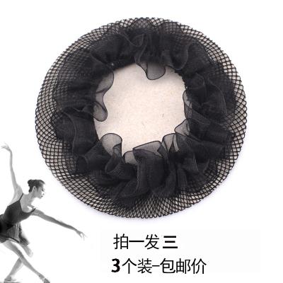 彈力芭蕾舞蹈考級盤發頭飾隱形網套發飾兒童丸子頭空姐網兜罩