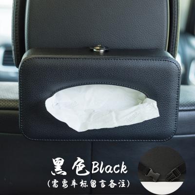 車用品紙巾抽扶手箱餐巾紙固定車載紙巾盒布藝車內飾汽車紙抽用品(綁帶黑色)