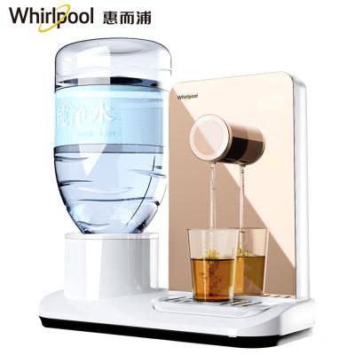 惠而浦(Whirlpool)飲水機WK-AP03Q-2金 臺式速熱家用辦公室智能茶吧機直飲機 智能溫控 6秒速熱即熱飲水
