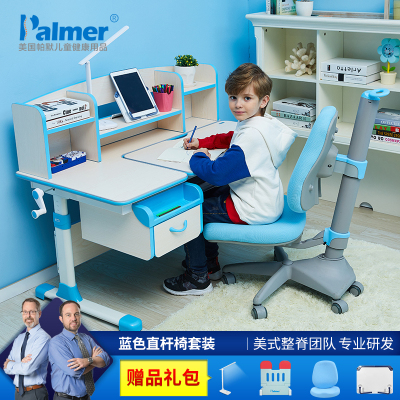 Palmer帕默 儿童学习桌小学生书桌 实木家具手摇可升降宝宝写字台男女孩电脑桌课桌椅组合套装(1.2M白桦木款)
