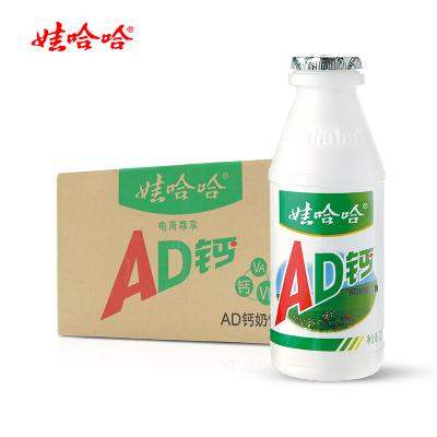 娃哈哈220ml*20瓶AD鈣奶【8月新貨】