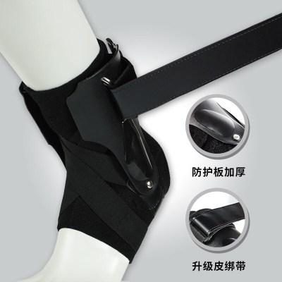 因樂思(YINLESI)運動護腳裸護踝固定扭傷男關節保護套護腕護腳踝護具腳腕崴腳