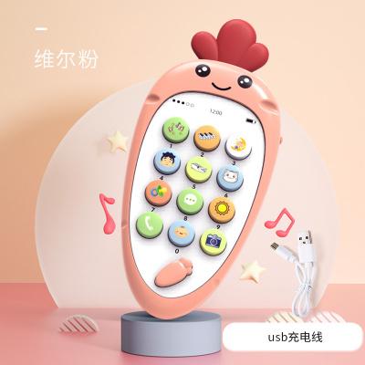 益米 寶寶兒童音樂手機玩具女男孩電話嬰兒可咬小孩女孩仿真益智早教0-3歲彩盒吊繩 益智手機【粉】(送充電套餐)