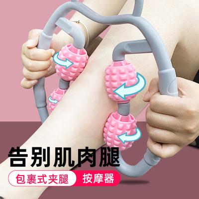 環形夾小腿按摩器肌肉消除型放松器材瘦腿神器滾輪滾軸棒泡沫軸