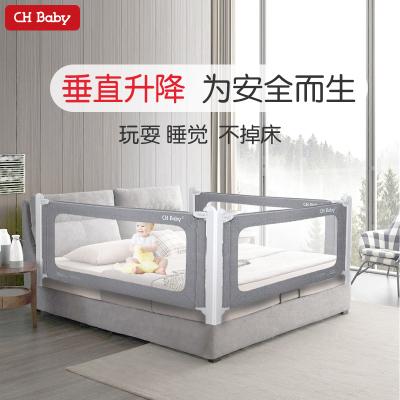 晨輝嬰寶 CH baby床圍欄寶寶防摔防護欄床擋板兒童大床2米通用垂直升降213