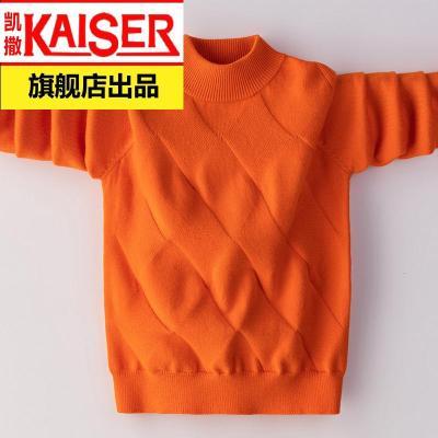【1件9折】凱撒童裝男童毛衣打底衫洋氣針織衫加絨加厚男童毛衣套頭秋冬款