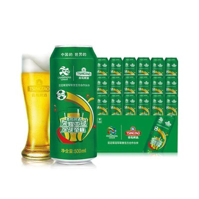青岛啤酒(TSINGTAO) 经典10度 500ml*18听 听装 整箱装 国产啤酒