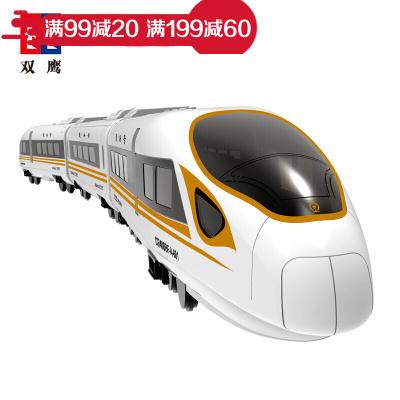 雙鷹和諧號仿真可充電高鐵動車模型玩具兒童電動無線遙控軌道火車男孩玩具 無線遙控復興號