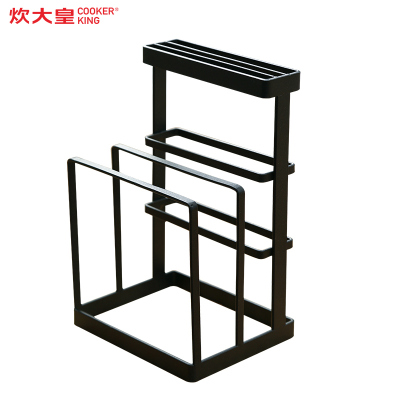 炊大皇(COOKER KING)簡雅刀板架DB01JY廚房置物架廚具