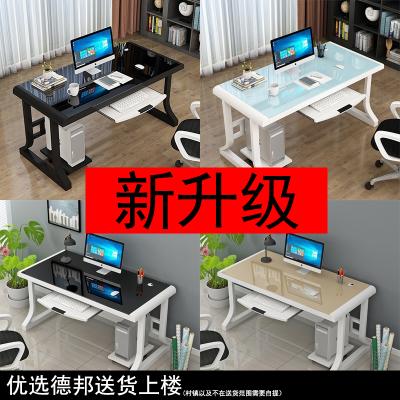 簡易電腦桌臺式辦公學習桌競技桌現代簡約家用法耐鋼化玻璃臥室書桌帶鍵盤托