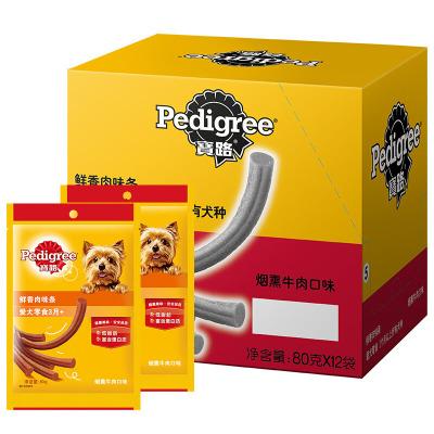 寶路狗糧 寵物狗零食 通用犬泰迪茶杯犬柯基 煙熏牛肉味鮮香肉味條80g*12包