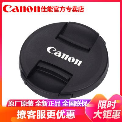 佳能(Canon)82mm原裝鏡頭蓋 E-82 II 用于單反相機EOS 6D2 5D4 5D3 5D2 6D等