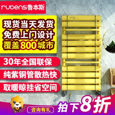 魯本斯暖氣片家用壁掛式銅鋁復合小背簍衛浴水暖衛生間裝飾定制440*800