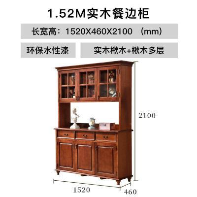美式全实木酒柜家用餐边柜带储物柜客厅收纳柜高柜靠墙餐厅柜子定制! 1.5米-咨询 6门