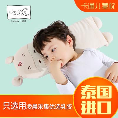 婴儿枕头0-1岁3-6岁婴儿宝宝乳胶枕头儿童枕头可爱定型防偏头全棉彩棉多功能防螨虫透气排汗