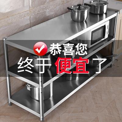 佳家達(JIAJIADA) 不銹鋼廚房置物架落地3多層蔬菜架子4微波爐收納架儲物架家用貨架