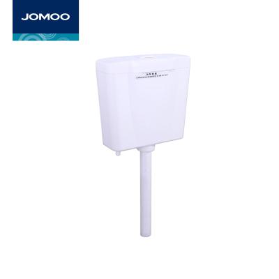 JOMOO九牧 陶瓷蹲便器水箱套装卫浴整套蹲坑蹲厕便池前排水防臭大便器14095