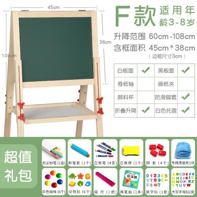 兒童畫板雙面磁性可升降1-3歲寶寶小黑板畫架支架式智扣家用白板涂鴉寫字板-實木升級F款【升級禮包】108高度