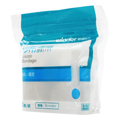 稳健医疗 纱布绷带 6cm*6cm*2卷/袋 用于对创面敷料或肢体提供束缚力 创口包扎固定 正品保障 药房直发