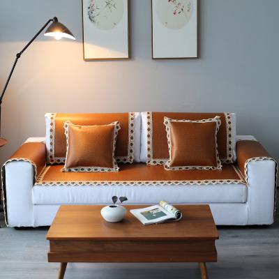 幸福派 夏季沙發墊涼席冰藤席坐墊夏天款布藝防滑夏涼沙發墊客廳沙發套罩定制