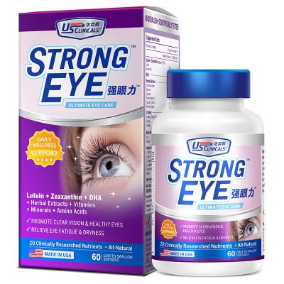 【保稅發貨】usclinicals優克利原裝進口成人強眼力藍莓葉黃素軟膠囊緩解視力疲勞 60粒/盒