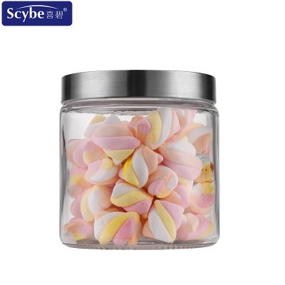 Scybe喜碧 彩色玻璃密封罐玻璃储物罐玻璃瓶蜂蜜瓶酵素奶粉泡酒瓶
