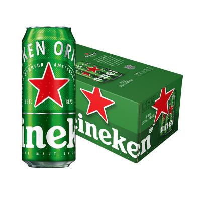 喜力(Heineken)啤酒500ml*24罐 整箱裝 (新老包裝隨機發貨中)