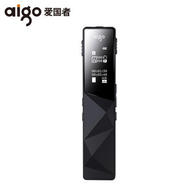 爱国者录音笔R6822 16G专业高清降噪正品声控长待机内录器商务会议记录神器