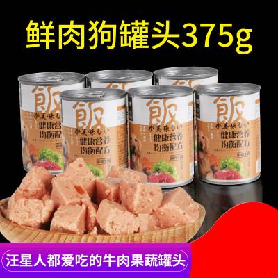 【蘇寧優選】桃花會 寵物食品 狗罐頭375g*6泰迪金毛中大型犬寵物狗零食濕糧拌飯調理腸胃主食罐 牛肉蔬菜 6個月以上
